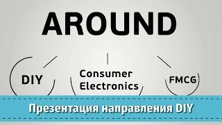 видео «Леруа Мерлен» начал строительство второго гипермаркета в Новосибирске
