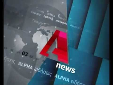 Alpha TV Main News Intro