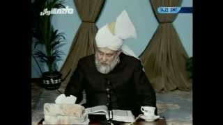 Tarjumatul Quran - Sura' Al Imran [Progeny of Imran] 26-42.