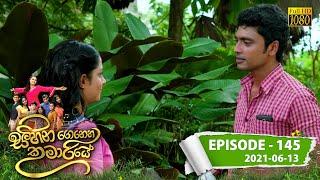 Sihina Genena Kumariye | Episode 145 | 2021-06-13 Thumbnail