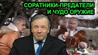 В России всё плохо. Путин решил всех раскулачить! Аарне Веедла
