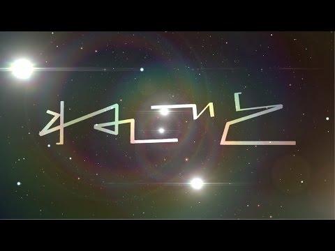 ねごと - アシンメトリ e.p. -teaser-