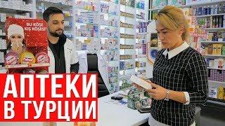 Купить Недвижимость в Турции от собственника: Квартиры класса люкс в новом комплексе +905304424233