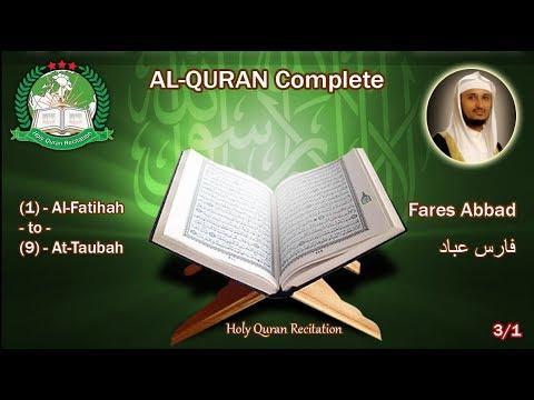 coran complet gratuit cheikh fares abbad