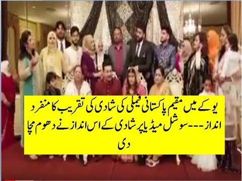Ali K Sath H Zahra Ki Shadi...By Syed Hassan Ali At Wedding Ceremony In United Kingdom