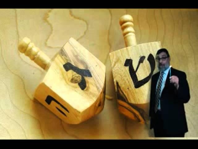 Chanukah 2015 - 1st day