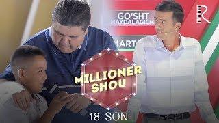 Millioner SHOU 18-son | Миллионер ШОУ 18-сон