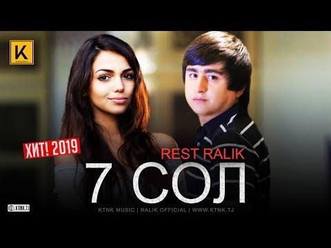 REST Pro (RaLiK) - 7 Сол (2019)