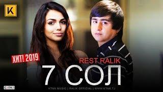 REST Pro (RaLiK) - 7 Сол (2019) Resimi