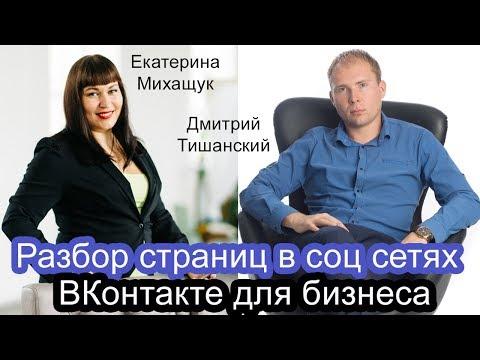 Видео Заработок в интернете майл ру ответы