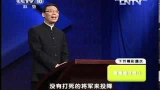 三国时期的曹操在打汉中张鲁的时候,在后方防守问题上不是放任不管,而...