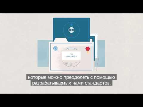 ITU 150 VIDEO Russian subtitles