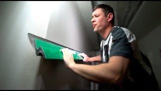 Шпаклёвка стен урок онлайн, повтор для ютуба | Finishing a Drywall