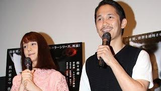 テラハ宮城大樹、トリンドル玲奈が登場 映画「呪怨」試写イベント(1)