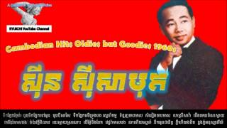 Oldies but Goodies - Cambodian Greatest Hits (9) with Sinn Sisamouth (Golden Songs)