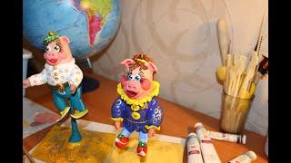 Поделка к Новому Году Свинья Ириска ЛЕПКА СОЛЕНОЕ ТЕСТО