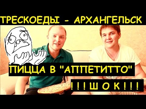 Работа в Архангельске: свежие вакансии от прямых