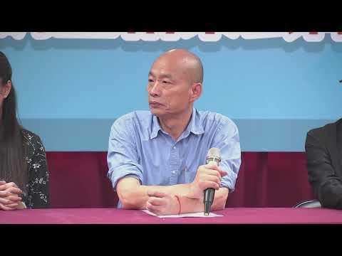 【現場直播】國民黨初選電話民調結果公佈記者會 │ CTI中天新聞
