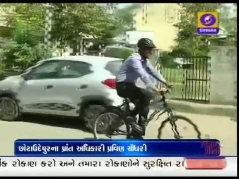 સાયકલ ચલાવે છે IAS અધિકારી