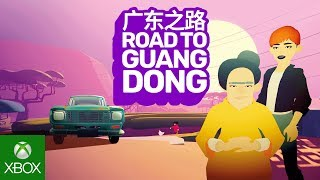 Road to Guangdong | Official Xbox One Announcement Trailer