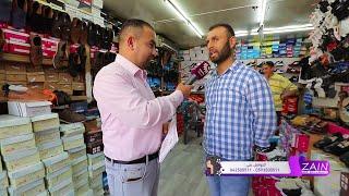 اربح مع المركز الطبي التركي للتجميل وزراعة الشعر Zain Beauty Clinic 28 رمضان
