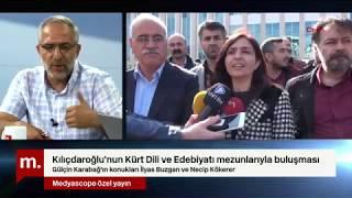 Kılıçdaroğlu'nun Kürt Dili Ve Edebiyatı Mezunlarıyla Buluşması Konuklar:İlyas Bu