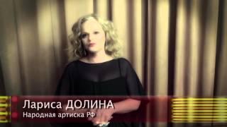 018 Лариса Долина, ария Маты Хари из мюзикла