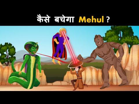 Episode 49 - Universe is in Danger - Sleeper cells vs Detective Mehul   Hindi Paheliyan