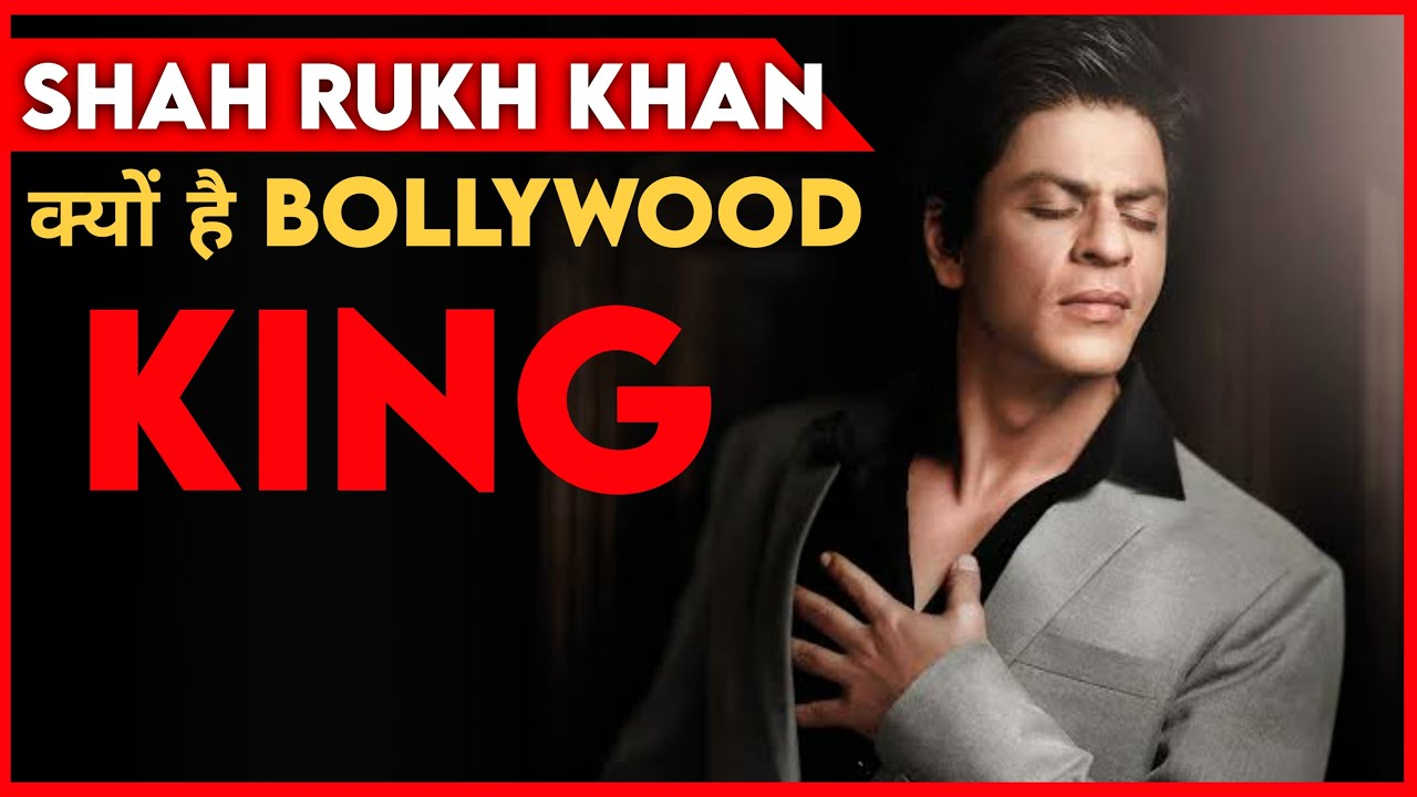 Some Facts You Didn't Know About Shah Rukh Khan