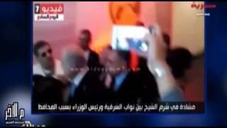 فيديو.. برلماني يكشف تفاصيل خناقة رئيس الوزراء مع نواب الشرقية