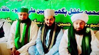 khitab Hazrat Allama Molana Mufti Mohmmad Aalam Jat Naeemi Sahib, 2019, 2020