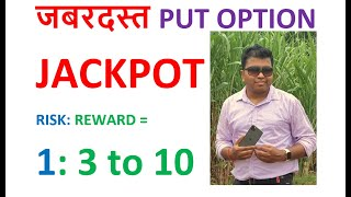PUT OPTION BUYING JACKPOT STRATEGY WITH STOCK SCANNER