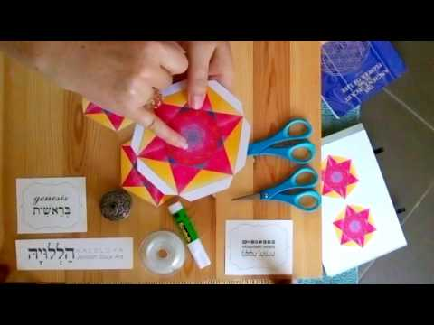 Learn How to Craft 3 Dimensional Kabbalah Paper Decorations ✡ Create Unique 3D Papercraft Decoration