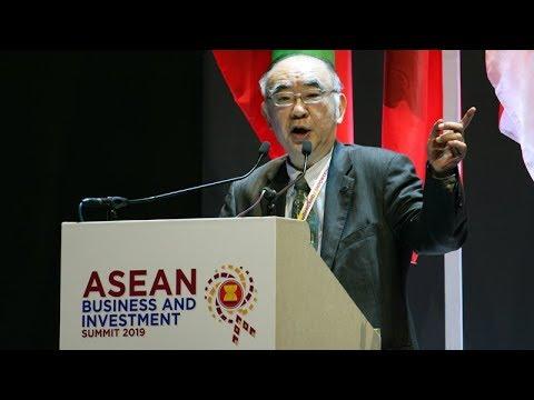 ERIA | Professor Hidetoshi Nishimura In ASEAN Business And Investment Summit 2019