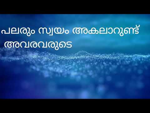Malayalam Sad Whatsapp Status Amazing Sad Dp Malayalam