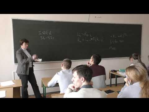 Лапонина О. Р. - Защита информация - Алгоритмы симметричного шифрования. AES, Rijndael