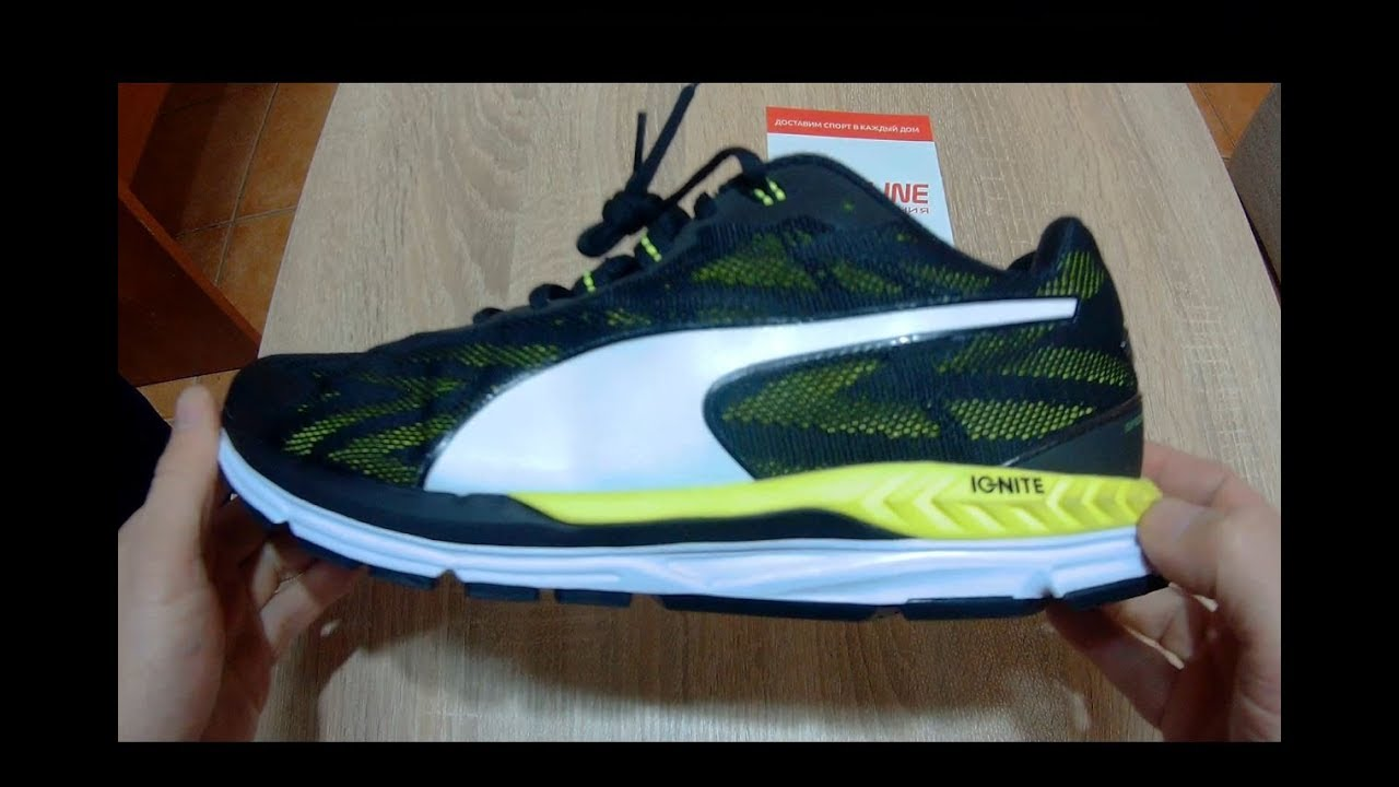 puma speed 600 ignite 2 test