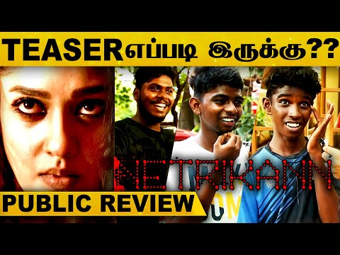 Netrikann Movie Teaser - Public Review | Nayanthara | Vignesh Shivan | Milind Rau | Girishh |Opinion