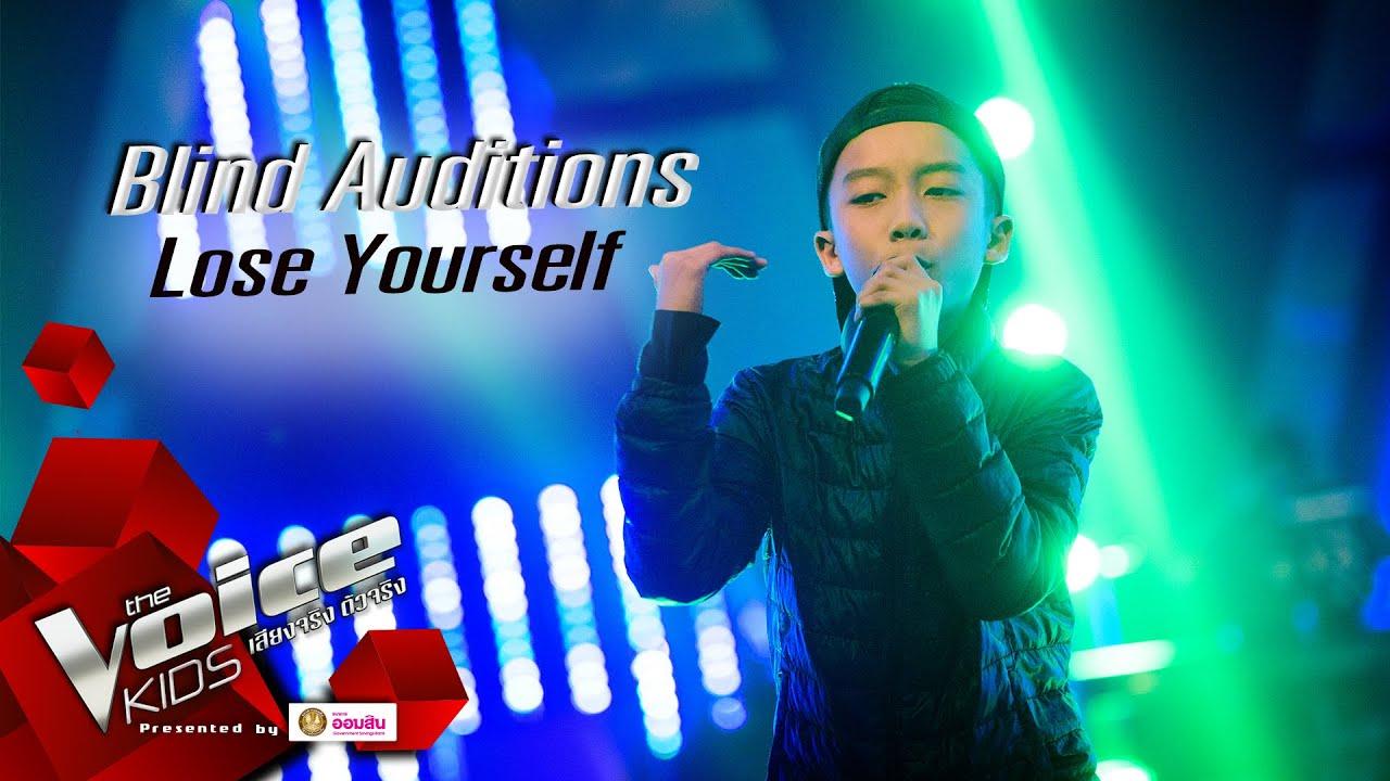 ออมทรัพย์ - Lose Yourself - Blind Auditions - The Voice Kids Thailand - 20 July 2020