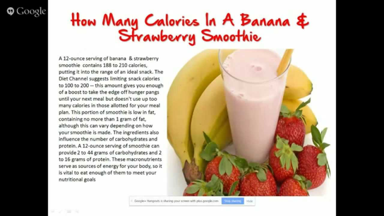 How Many Calories In A Banana And Strawberry Smoothie Youtube