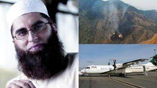 Junaid Jamshed K Kamyab Business  Ka Secret