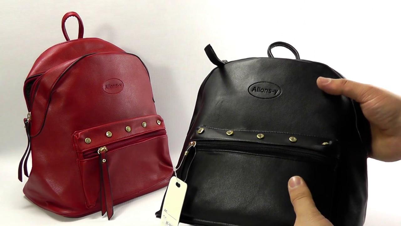 купить женский рюкзак в спб недорого - YouTube