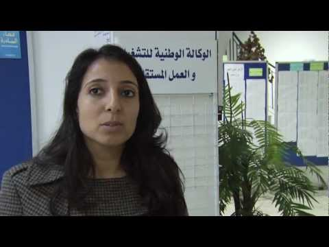 Youth Employment in Tunisia