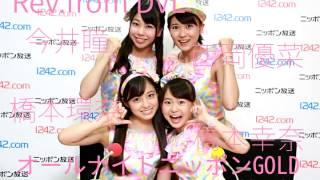 2014年 8月15日 ニッポン放送 22:00~23:30 「Rev.from DVLのオールナイ...