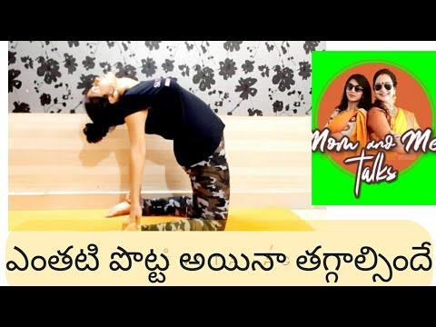 most effective belly fat burn  tummy fat reducing yoga