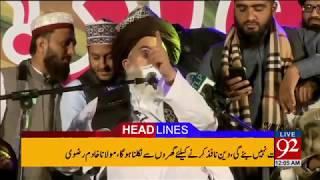 Video 92 News Headlines 12:00 AM - 15 January 2018 - 92NewsHDPlus download MP3, 3GP, MP4, WEBM, AVI, FLV Januari 2018