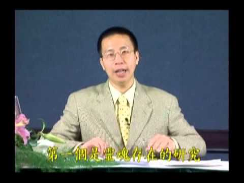 KHOA HỌC CHỨNG MINH NHÂN QUẢ & LUÂN HỒI (TẬP 1A)