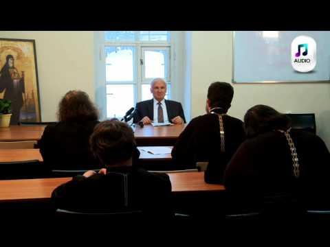 Западное христианство (Встреча со священниками в МПДА, 2017.01.25) — Осипов А.И.