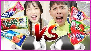 아이스크림VS사탕 복불복 대결! 죠스바 vs 죠스바사탕 수박바 vs수박바사탕 - 마슈토이 Mashu ToysReview