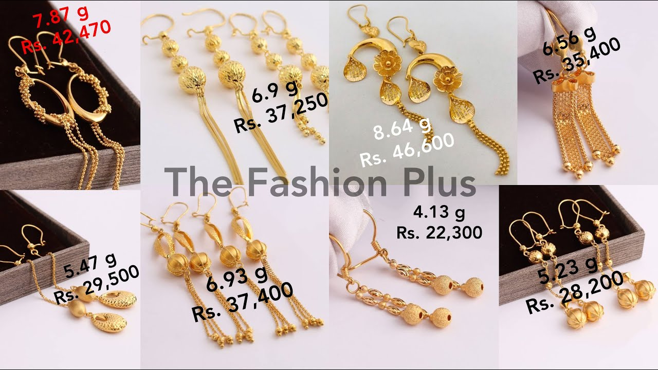 Arabic Gold Earring Designs with Weight and Price #thefashionplus